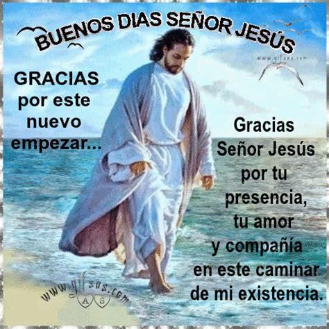 imagenes de buenos dias jesus gifs as buenos dias se 209 or jes 218 s