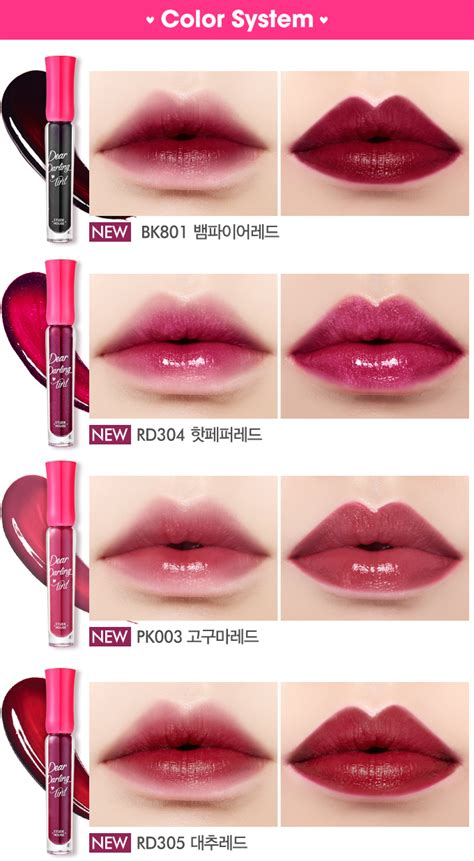 Etude Dear Water Tint etude house dear water gel tint 4 5g new color