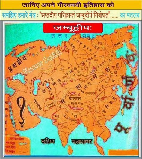 ancient maps india timeline ramayana mahabharata ramanis blog why no foreign culture history religion remains in india