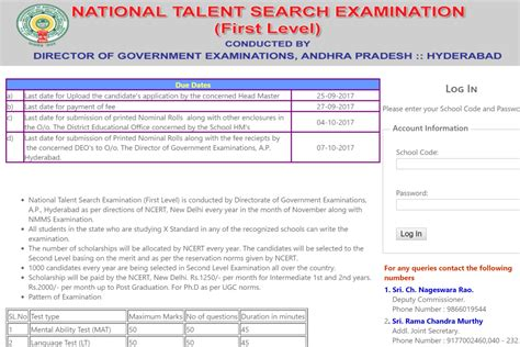 Search Warrant Ap Gov Ap Ntse Nmms 2017 Key Results Released At Bse Ap