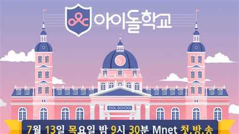 drakorindo the producers mnet idol school 2017 episode 3 kordramas download