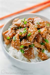 easy chicken recipes easy teriyaki chicken recipe dishmaps