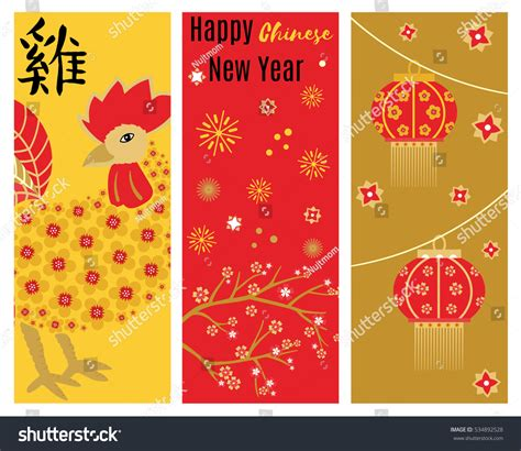 new year greetings translation cards happy new 2017 year stock vector 534892528