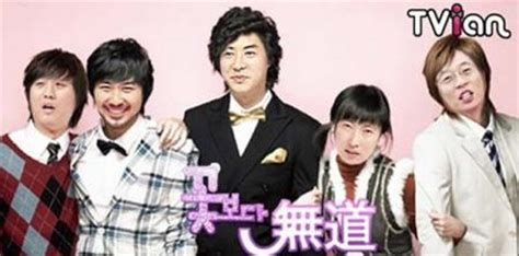 imagenes del coreano yiyo news parodia de boys before flowers korean wave