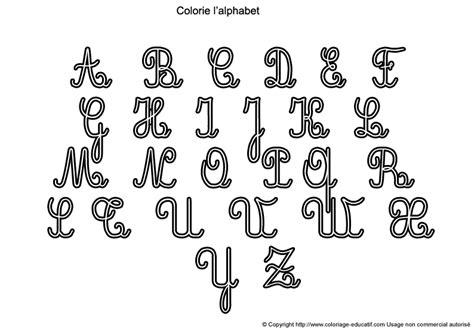 Design Lettre De L Alphabet Alphabet Majuscule