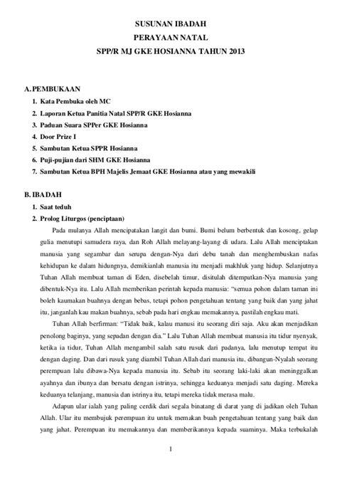 contoh membuat proposal natal contoh z contoh drama untuk 4 orang