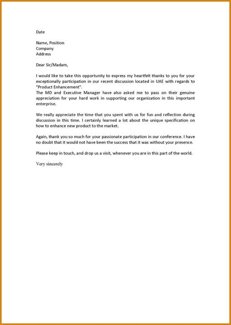 Reference Letter Template For A Friend character letter for a friend letter format template