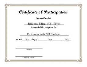 acknowledgement certificate templates acknowledgement certificate templates masir