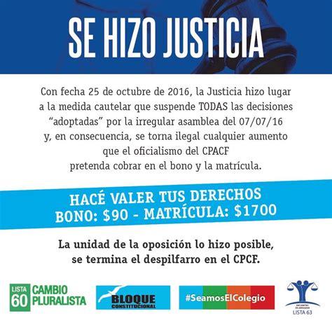 cuando se cobra el bono para las coop argentina trabaja 2016 el cpacf podr 225 cobrar la matr 237 cula de abogados de 2016