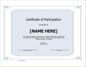 participation certificate template sle certificate of participation