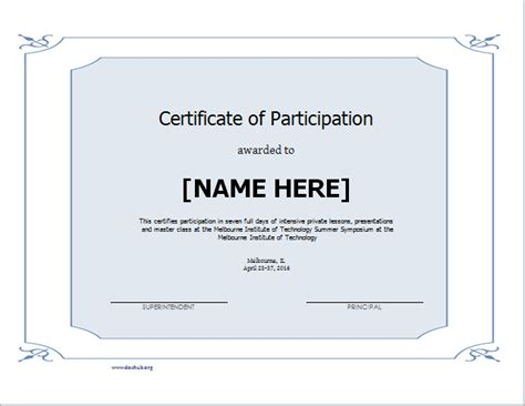 printable certificate of participation purchase order form free