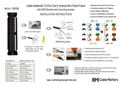 cat 5e vs cat 6 wiring schematic