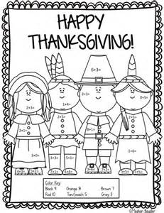 thanksgiving units color by code thanksgiving pack addition and subtraction