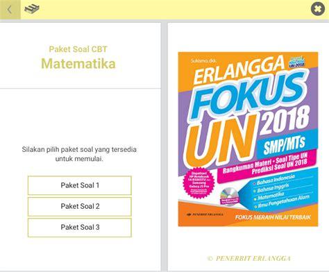 Express Un Matematika Smp 2018 Erlangga erlangga fokus un 2018 smp mts sipulsdat