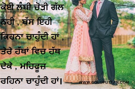 best punjabi shayari on punjabi quotes and photo ideas page 2