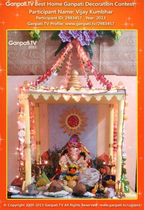 Home Decoration Of Ganesh Festival by Thermocol Temple Ganpati Tv