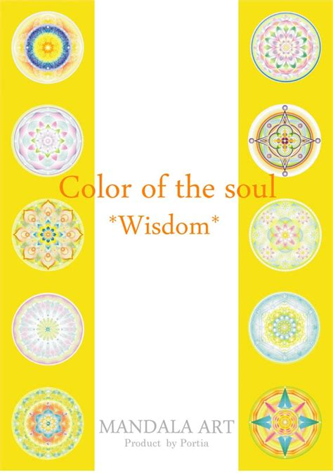 color of wisdom color of the soul wisdom ポルシャ パブー