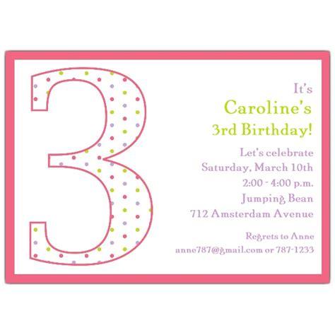 children s 3rd birthday invitation wording 3rd birthday dots invitations paperstyle