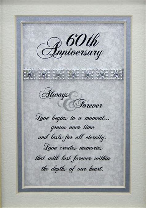 60th wedding anniversary poems for grandparents 60th wedding anniversary poem anniversary gifts 50th