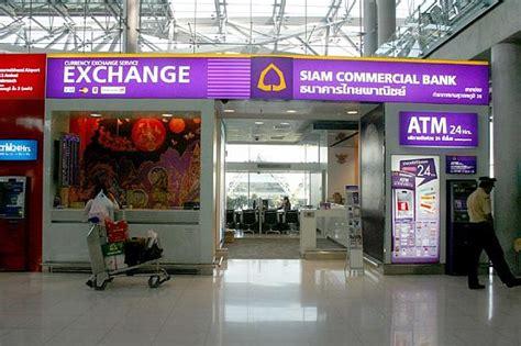 タイ旅行について30秒で丸わかり タイ旅行の予算 おすすめシーズン 両替 注意点 荷物編 Naver まとめ Comparateur Bureau De Change