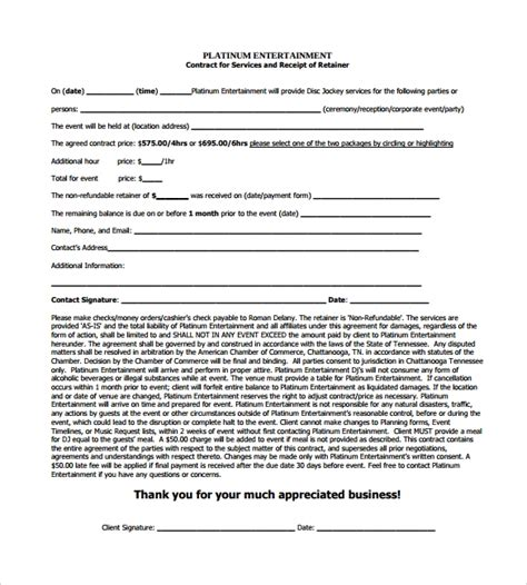 sample  dj contract templates  google docs ms word pages