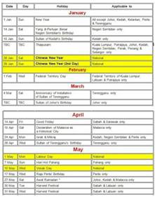 Kalender 2018 Malaysia Cuti Umum Jadual Hari Kelepasan Am Cuti Umum 2017 Rasmi