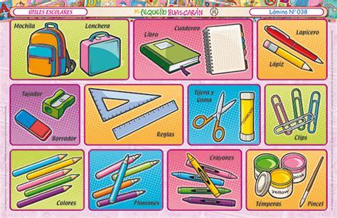 imagenes de laminas escolares lamina de utiles escolares imagui