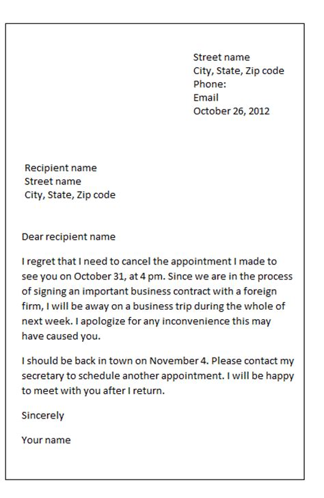 appointment letter form a letters of appointment free printable documents
