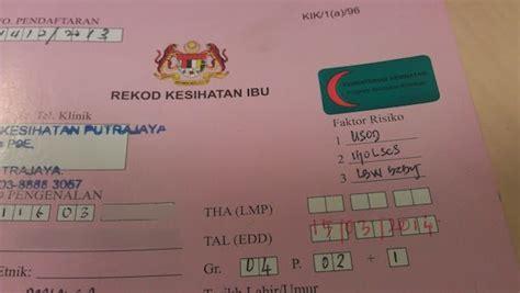 Warna Air Kencing Wanita Hamil Muda Barang Persediaan Bersalin Sebelum Ke Hospital Get Ready