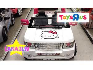 Electric Car Toys R Us Best Popular Toysrus Hello Range Rover Bow Tie Suv
