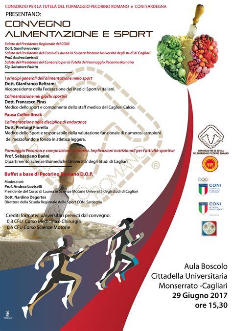 alimentazione e sport convegno alimentazione e sport 29 06 cdl medicina e