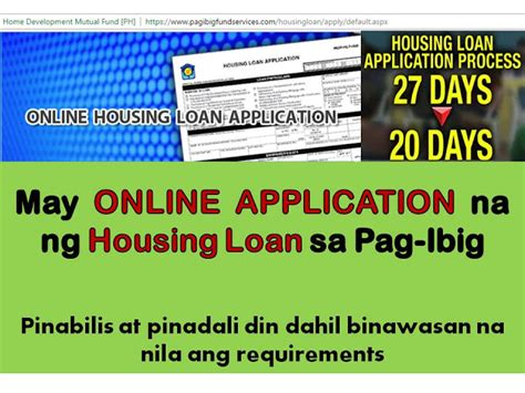 how to avail housing loan in pag ibig pag ibig affordable housing loan application available online