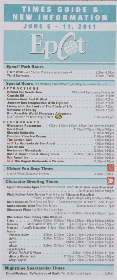 privacy policy the earth times disney world june 2014 crowd calendar preview easywdw party invitations ideas
