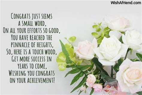 Wedding Congratulatory Poem by Congratulations Messages