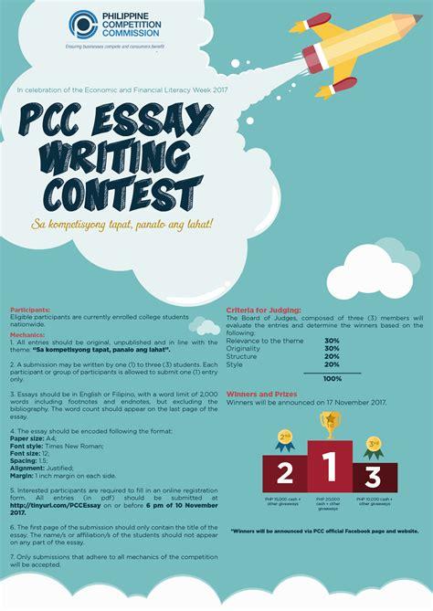 Design Contest Philippines 2017 | pcc essay writing contest philippine competition commission