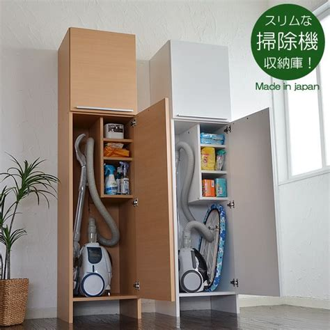 Vacuum Cleaner Storage Cabinet 25 Best Ideas About Vacuum Cleaner Storage On Small Vacuum Vacuum Storage And