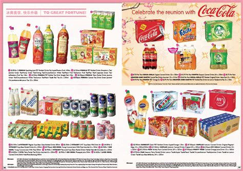 ntuc new year promotion ntuc fairprice supermarekt new year promotions