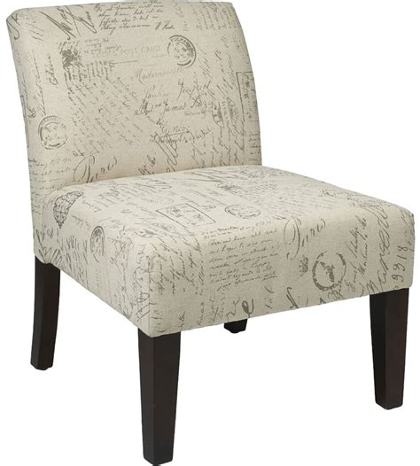 armless accent chair script design  accent chairs
