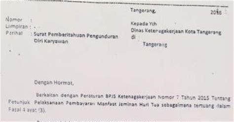 contoh surat pengunduran diri resign kerja untuk ambil