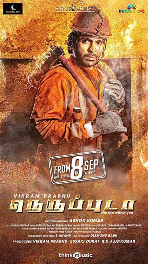 film 2017 onlain neruppuda 2017 tamil full movie watch online free