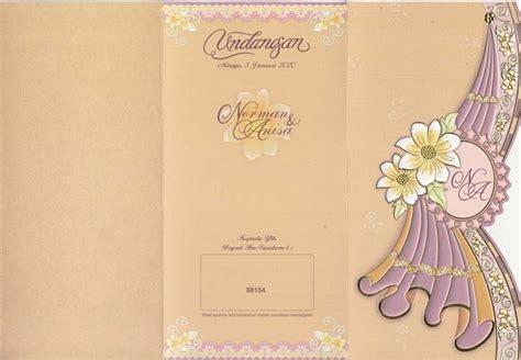 desain kartu undangan kosong undangan blangko kode erba 88154 karim craft souvenir