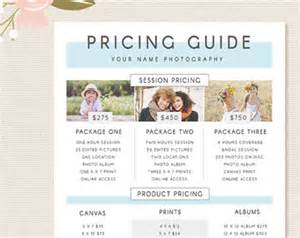 portrait pricing template photography price list photoshop template marketing price