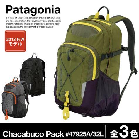 Patagonia Chacabuco 32l Original socalworks rakuten global market patagonia patagonia chacabuco pack chacabuco pack 32l