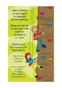 rock climbing invitation by practicallydarling