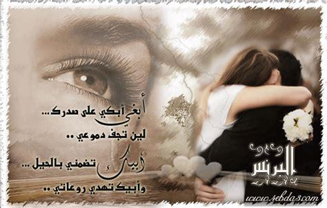 the post 1 5 2011 fitsnews غــــــرام المشـــاعر ودي اضــمـك