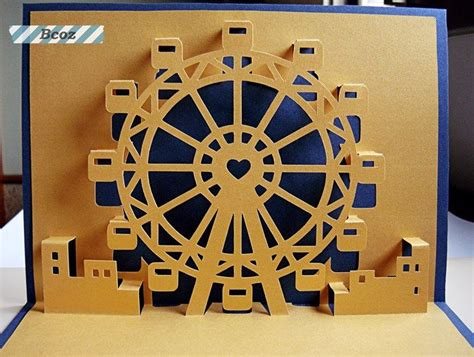 ferris wheel kirigami pop up card https www