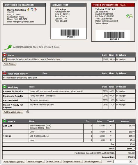 repair ticket template small engine repair software repair ticket worklog