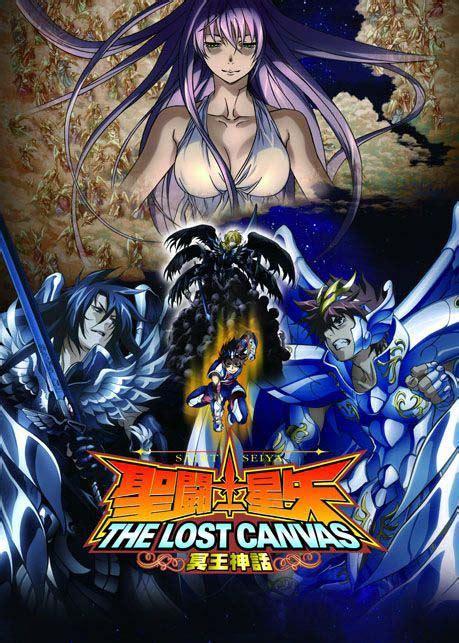 the lost canvas seiya the lost canvas myth of hades jagat