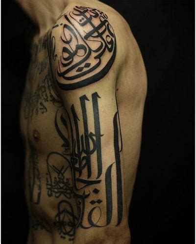 best arabic tattoo designs arabic designs