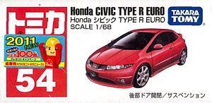 Tomica 54 Honda Civic Type R amiami character hobby shop tomica no 54 honda civic type r released